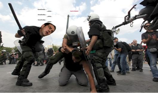 TsiprasMatKatadikazo.jpg